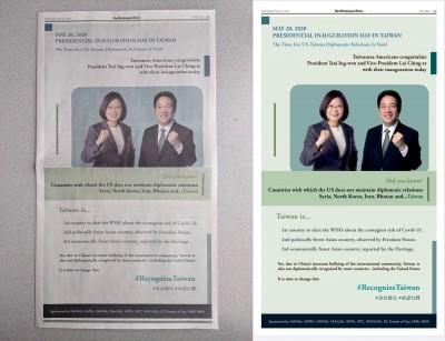 520新局》海外台灣人齊聲!FAPA等10團體登廣告籲台美建交