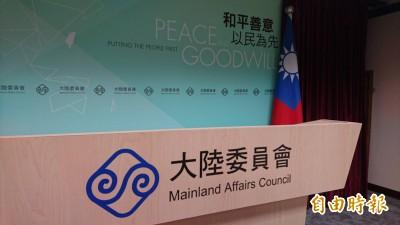 北京推「港版國安法」 陸委會批侵害民主人權自由