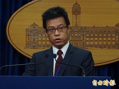 中國強推港版國安法 總統府聲明:北京須落實對港人民主承諾