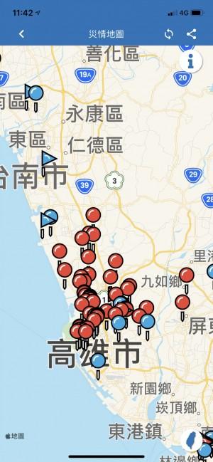 淹水災情尚有28處未退水 其中26處在高雄