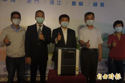 陳時中澎湖主持武漢肺炎病毒檢測儀器捐贈典禮 小學生送上感謝卡