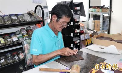 多元就業方案開跑 民團僱身障者做皮雕年營收千萬