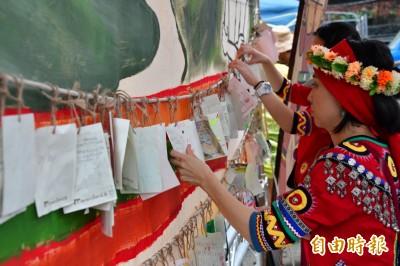 牡丹社事件146週年 官方盼建紀念館 民間要轉型正義
