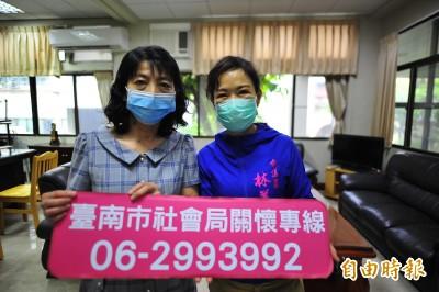 要捐款打專線 離婚婦遭撞死 前夫拒台南市府設專戶