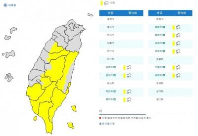 降雨強度稍減弱!今夜至明日 10縣市仍須嚴防大雨
