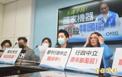 藍委批國家機器追殺韓國瑜 法務部澄清未製作罷韓文宣