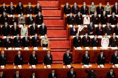 港版國安法預計28日通過 香港民主黨遊行到中聯辦抗議