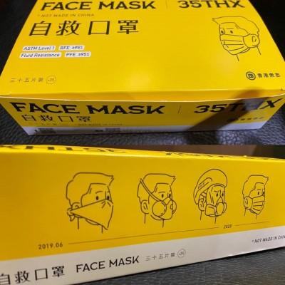 香港眾志賣「自救口罩」被控違法 一成員遭海關拘捕