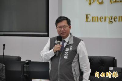 鄭文燦存款增1700萬元 選舉補助款結餘將捐公益