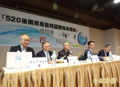 北京強推港府國安法 學者悲觀看待兩岸未來