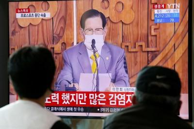 新天地教會引爆感染潮 南韓檢方首次全國強制搜查