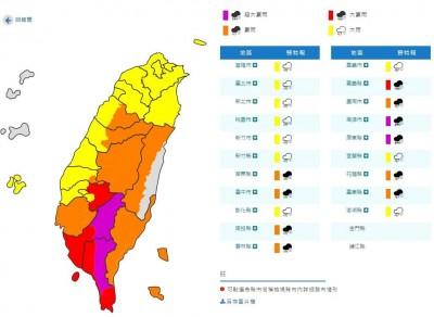 雨彈夜襲!20縣市豪、大雨特報 高屏山區慎防超大豪雨