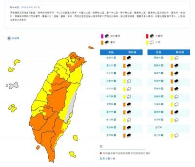 小心!氣象局針對21縣市發布豪、大雨特報