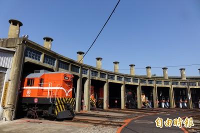 鐵道迷看過來!彰化扇形車庫5月27日重新對外開放