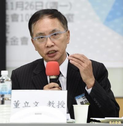 中國強推「港版國安法」 學者:讓台灣人對一國兩制更反感