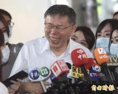 頻訪南台布局高雄市長補選? 柯文哲:想一想而已啦
