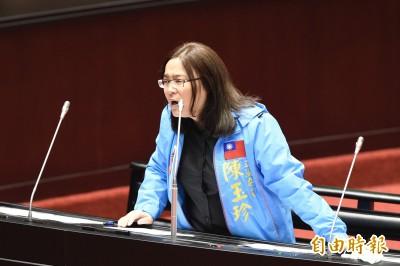 管媽拿她北京學位打臉 陳玉珍回嗆:日本指「中國台灣」就不講?