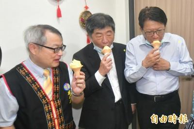 阿中部長遊墾丁DAY2 樂被潘孟安「套住」狂「吃喝玩」