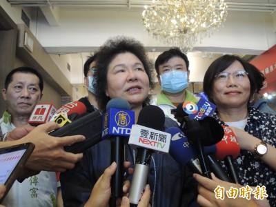 高雄民進黨黨職改選 陳菊:競爭別變紛爭 全台灣都在看