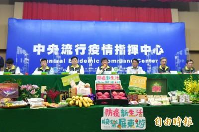 陳時中首度合體潘孟安 防疫新生活從國境之南開始