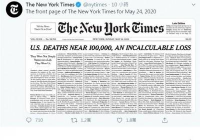 武漢肺炎》頭版刊千名死者 《紐時》:他們不是冰冷數字