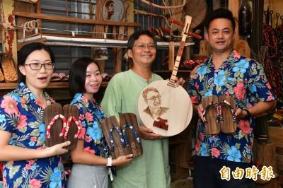 木屐、月琴、花襯衫加明信片 「防疫五月天」周邊商品創墾丁風潮