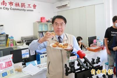 陳時中週六到台南!黃偉哲準備「阿中自助餐」美食迎接