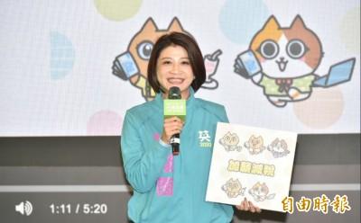 捲入時力「台灣執政黨當局」爭議 綠委林楚茵還原過程