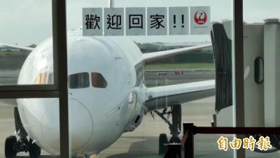 日本撤僑包機接力 滯留俄羅斯國人返台