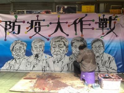阿中部長將訪台南 黃偉哲:邀基層防疫英雄同桌吃飯