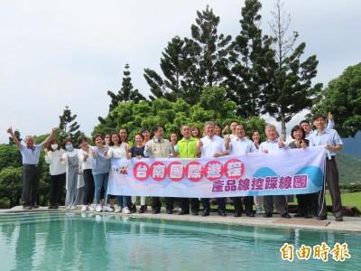 防疫旅遊啟動 台南超前部署搶日客