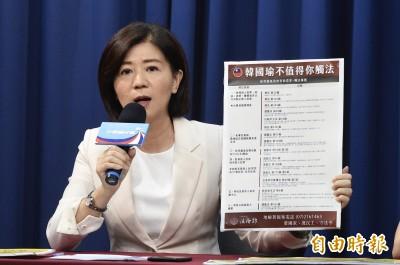 罷韓投票 國民黨:相信王金平關鍵時刻會站國民黨這邊