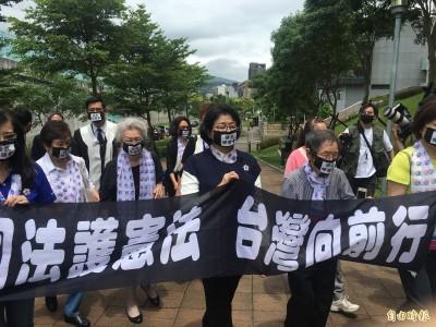 未轉型政黨被內政部廢止 婦聯會聲請停執獲准