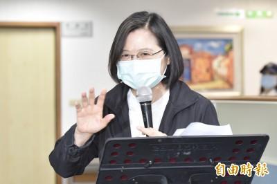 中國推「港版國安法」 蔡英文:照顧港人決心不變 沒有切割問題