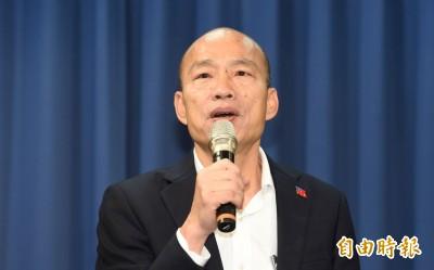 韓國瑜選前承諾歸還民眾 黃光芹:2600多萬元該還了