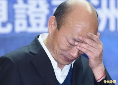 楊秋興提罷韓6理由 質疑韓神秘租3屋「耐人尋味」