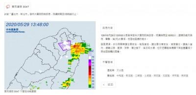 大雷雨落雙北 氣象局:注意雷擊、溪水暴漲、淹水