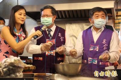 陳時中訪永安漁港 讚桃園美食「太好吃」