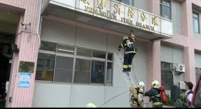 高雄消防員訓練出意外 爬梯墜地摔斷腰椎