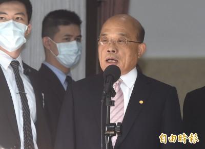 港版國安法通過 蘇揆:證明國民黨跟中國配合「一國兩制」是謊話