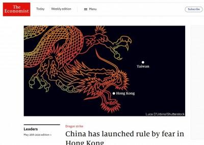 中國恐懼治港! 《經濟學人》:想試探「武力犯台」