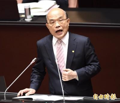 絕不接受「一國兩制」矮化台灣 蘇貞昌:讓世代台灣人為傲