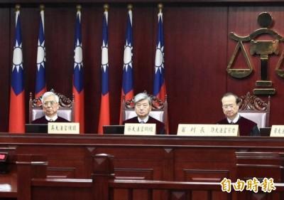 通姦罪違憲》大法官吳陳鐶 唯一提出不同意見書