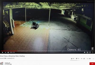 驚悚!泰國醫院輪椅半夜「靈巧滑動」 現場畫面曝光
