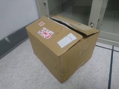 電信門市收包裹驚見「是炸彈」!嫌犯今晨落網