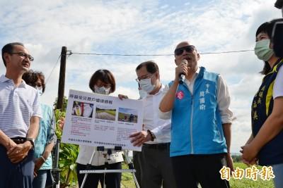 不去罷免說明會 韓國瑜去看農損:攏壞掉了...