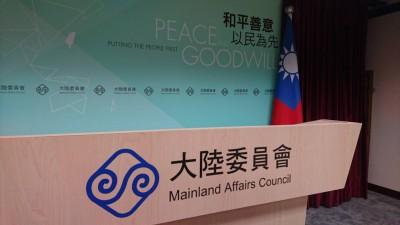 川普制裁中國 陸委會:納入我方評估參考
