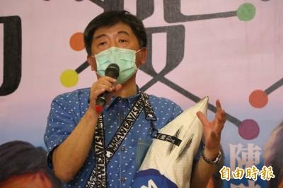 阿中部長台南首站 Tainan Style穿搭亮相