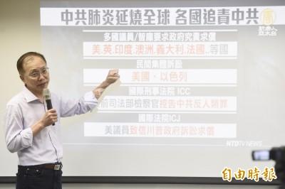 台灣在疫情中國際突圍 學者:目標不應只放在參與世衛