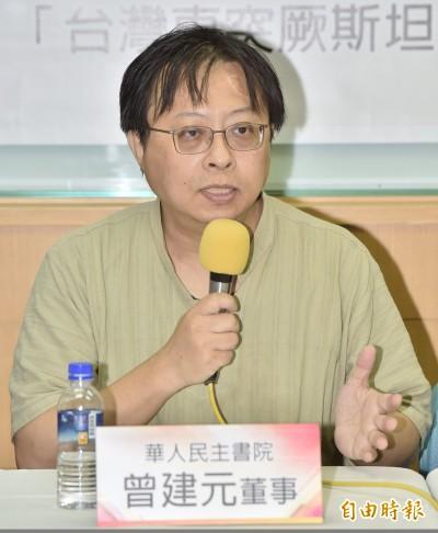 川普撤銷香港特殊待遇 學者:政府可檢討「港澳條例」